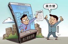 北京海淀企业云招聘大学毕业生,8000个岗位虚位以待