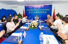 中国电视剧制作产业协会少年儿童工作委员会 成立大会暨新闻发布会