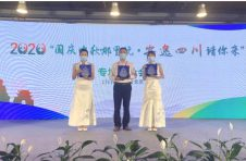 四川文旅今年首次组团亮相国际旅博会