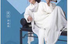 """中国传统戏剧大师首次走进抖音直播间,现场开启""""云教学"""""""