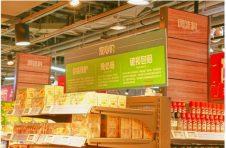七鲜超市多措并举,助力方庄老人乐享数字化便捷品质生活