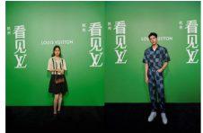 路易威登《看见LV》展览杭州站开幕