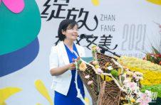 北京丰台以花之名 绽放社区之美